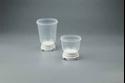 Picture of 100ml Sterile Cup White GMC0045100